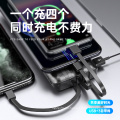 Fast Charge Power Bank with Four Charge Cables