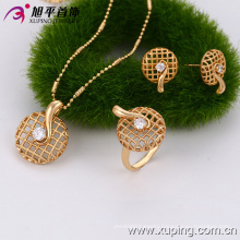 63164 XUPING fashion new design saudi arabia jewelry gold necklace earring and ring for women wedding jewelry set