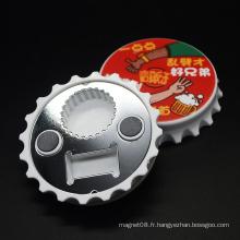 Outil de bouteille de bière bon marché promotionnel en option Bouteille en plastique / métal