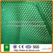 Environment Flexible Netting