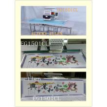 ELUCKY beautiful embroidery single head 15 needles flat /cap embroidery machine