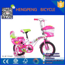 2017 Direct selling Hengpeng brand kids bike