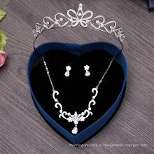 Высокое качество циркон ожерелье серьги Корона волос для невесты Свадебные