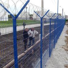 Голубой цвет с покрытием из ПВХ Сварной сетки Промышленный забор