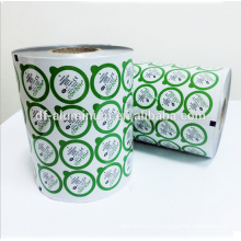 China manufacture milk powder laminated aluminum foil rolling films