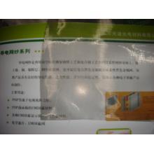 RFI Electromagnetic Shielding Copper Mesh for RF shielding