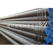 Black seamless steel pipe ASTM A106/ A53 Gr.B