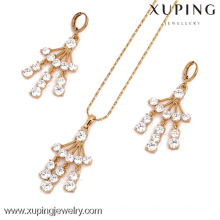 61827 Xuping new design 18k gold plated color women fashion jewelry sets