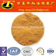Harga poli cloruro de aluminio (pac) 30% con el precio más bajo