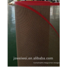 fireproof PTFE COATED OPEN MESH FABRIC for transmission