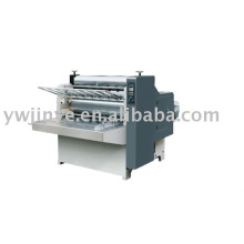 JYKFMJ-A/A1 series paperboard covering machine