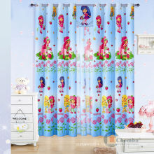 China lovely children curtain