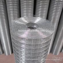 Electro / Hot Dip galvanisé soudé treillis métallique pas cher