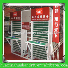 China sell good quality poultry equipment for laying eggs, layer cage