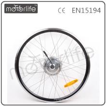 Fahrradmotor