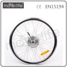 bicycle motor