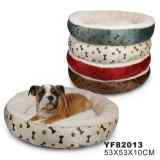 Soft Plush Fur with Paws Printing Round Pet Bed