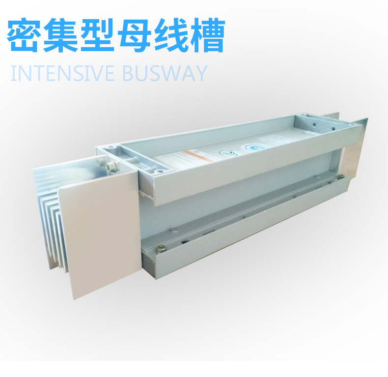 compact busbar trucking system