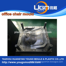 Taizhou plastic PA office chair moulds maker