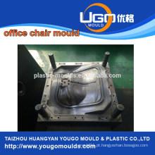 Taizhou plástico PA cadeira de escritório fabricante de moldes