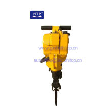 Gasoline Rock Drill YN27C