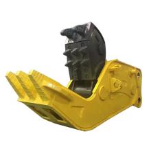 SY245 Excavator Hydraulic Crusher