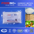 Aliments CMC Sodium Carboxymethyl Cellulose