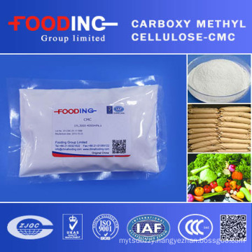 Food Grade CMC Sodium Carboxymethyl Cellulose