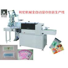 Gsb-220 Hochgeschwindigkeits-4-seitige Klebstoff-Wundverband Automatische Siegelmaschine