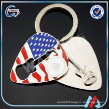 new balance custom made metal stylish winter keychain