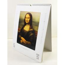 Fashion Funny Style 3D Lenticular Calendar
