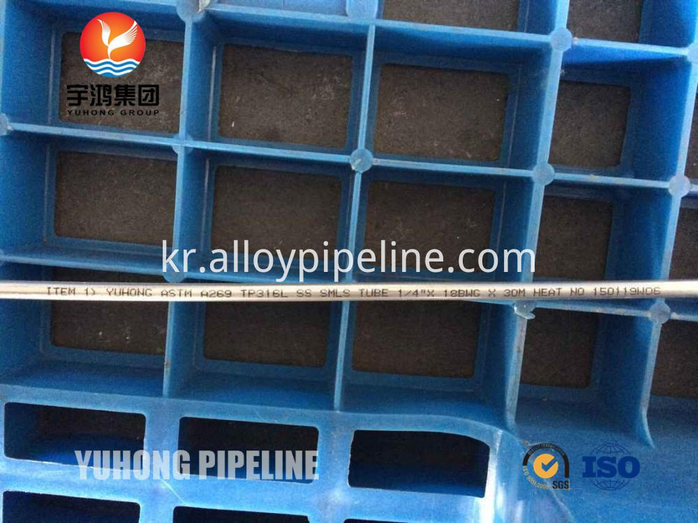 Stainless Steel Coil Tube ASTM A269 TP316L