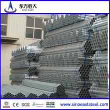 Cold Drawn Galvanized Steel Pipe
