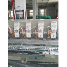 YueHONG machine à broder à grande vitesse à vendre