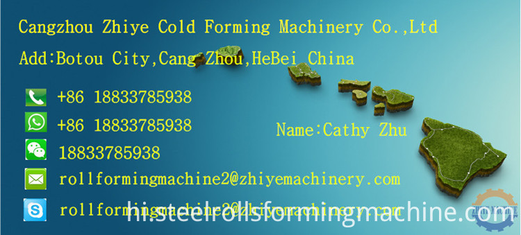 Guardrail Metal Forming Machinery