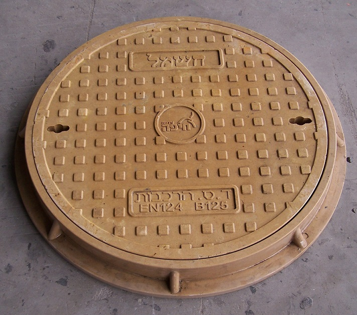 FRP manhole cover CO 550 B125