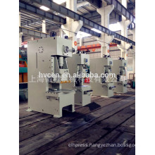 JH21-25 ton punching machine hight quality products