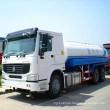 Sinotruck HOWO 6X4 20m3 Water Truck (JYJ5254GSSC)