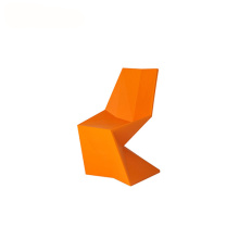 Vondom Vertex เก้าอี้ Patio Patio พลาสติกที่หรูหรา