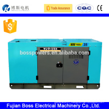 YANGDONG 8KW Soundproof diesel generators for home use