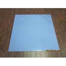 595X595mm PVC Ceiling Panel