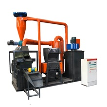Cable Cutter Waste Treatment Recycling Machine