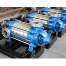 Pompe à eau centrifuge horizontale multicellulaire chaudière