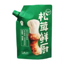 kundenspezifische 100g Stand-Up-Ausguss-Plastiksauce-Verpackungsbeutel