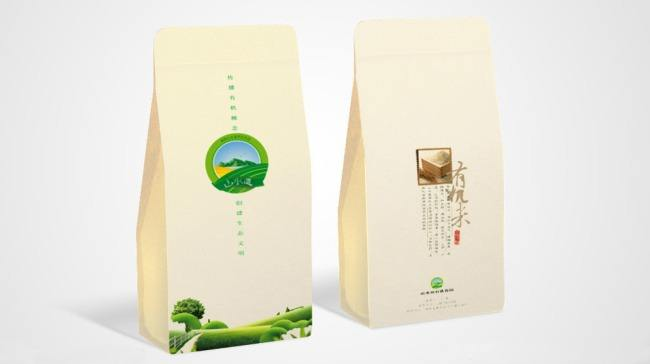 Paper Bags For Rice