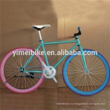 CE подгонянные фиксированных передач велосипед для детей