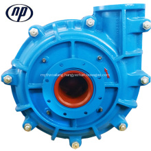 30 Years Factory High Chrome Alloy Slurry Pump