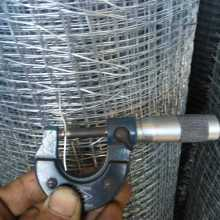 Cheap Square Window Screen Wire Mesh