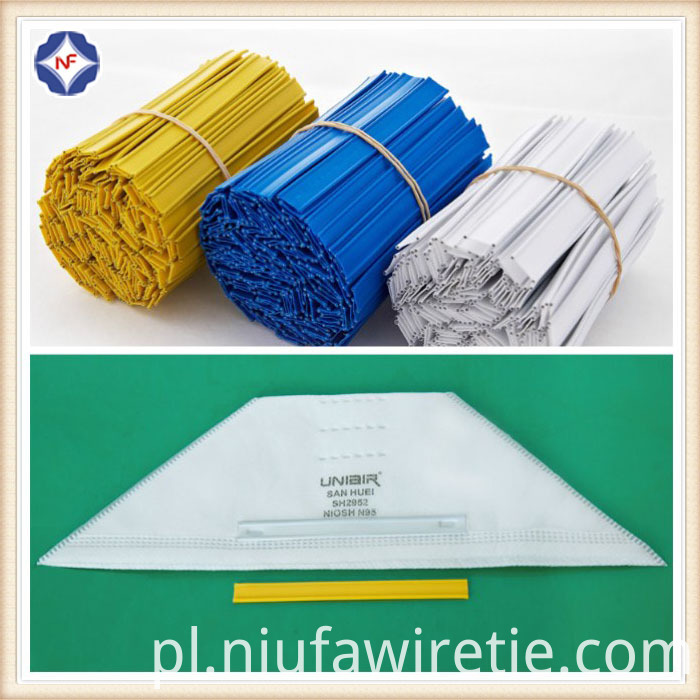 Pp Double Core Nose Wire For Mask