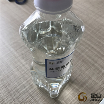 Plasticizer Epoxy Fatty Acid Methyl Ester